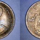 1957 BE2500 Thai 25 Satang World Coin - Thailand Siam Y-80