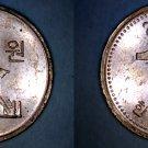 2007 South Korean 10 Won World Coin - South Korea