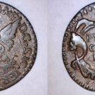 1717-DD-AC Italian States Sicily 1 Grano World Coin - Italy