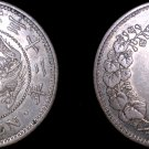 1899 (Yr32) Japanese 50 Sen World Silver Coin - Japan