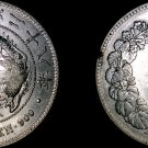 1895 (Yr28) Japanese 1 Yen World Silver Coin - Japan