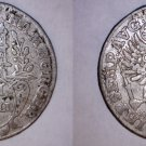 1728-IHL German States Hamburg 4 Schilling World Silver Coin