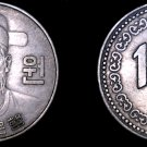 1971 South Korean 100 Won World Coin - South Korea