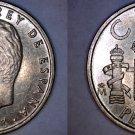 1983 Spanish 100 Peseta World Coin - Spain