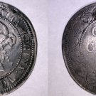 1884 Canadian 1 Large Cent World Coin - Canada