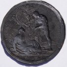 1800 Napoleonic Medal - Restoration of the Cisalpine Republic Trial Die -Reverse