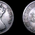 1896 Hong Kong 10 Cent World Silver Coin