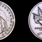 1978 American Numismatic Association 87rd Convention 34.5g Silver - Houston