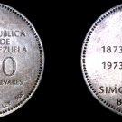 1973 Venezuelan 10 Bolivares World Silver Coin - Venezuela