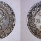 1888 Canada 1 Large Cent World Coin - Canada