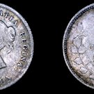 1874-H Canada 5 Cent World Silver Coin - Canada - Victoria - Crosslet 4