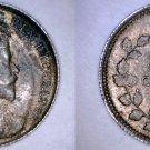 1905 Canada 5 Cent World Silver Coin - Canada - Edward VII