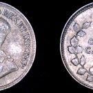 1918 Canada 5 Cent World Silver Coin - Canada - George V