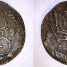 1787-EM Russian 5 Kopek World Coin - Russia - Catherine II