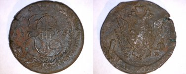 1773-EM Russian 5 Kopek World Coin - Russia - Catherine II