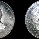 1972 Mexican 25 Peso World Silver Coin - Mexico