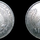1977 A German Democratic Republic 1 Mark World Coin -  East Germany