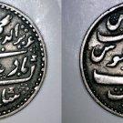 1759 AH1172//6 British India Madras Presidency 1 Rupee World Silver Coin