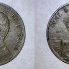 1909-R Italian 5 Centesimi World Coin - Italy