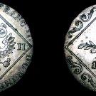 1802-A Austrian 7 Kreuzer World Silver Coin - Austria - Overstrike