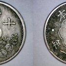 1922 (YR11) Japanese 10 Sen World Coin - Japan