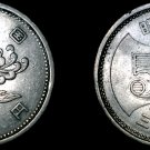 1957 YR32 Japanese 50 Yen World Coin - Japan