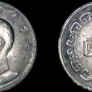 1972 (Yr61)  5 Yuan Taiwan World Coin - China Formosa