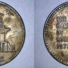 1972 South Korean 10 Won World Coin - South Korea