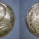 1964 French 20 Centimes World Coin - France