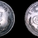 1948 Pakistani Half Rupee World Coin - Pakistan