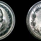 1957 Argentina 1 Peso World Coin