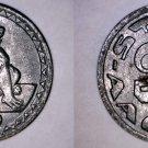 1920 German 25 Pfennig Kriegsgeld World Coin -  Aachen Germany Notgeld