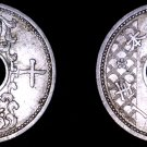 1936 (YR11) Japanese 10 Sen World Coin - Japan