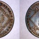 1807-A Austrian 30 Kreuzer World Coin - Austria