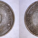1932 AH1350 Indian Princely States Tonk 1 Pice World Coin - India