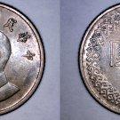 1983 YR72 Taiwan 1 Yuan World Coin - China Formosa