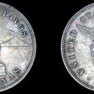 1903 Philippino 5 Centavo World Coin - Philippines U.S. Admin