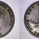 1843 Canadian Half Penny (1/2) World Token - New Brunswick