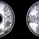 1934 (YR9) Japanese 10 Sen World Coin - Japan