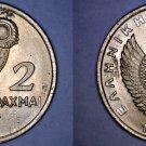 1973 Greek 2 Drachmai World Coin - Greece
