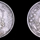 1886-W Colombian 5 Centavo World Coin - Colombia - Small Top 5 - KM-183.2