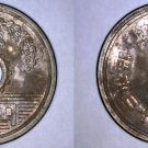 1953 YR28 Japanese 5 Yen World Coin - Japan -  Y-72 - US Occupation