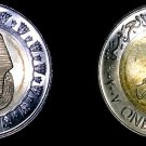 2007 (AH1428) Egyptian 1 Pound World Coin - Egypt King Tutankhaman