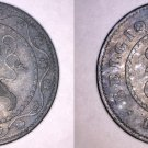 1916 Belgian 25 Centimes World Coin - Belgium - German Occupation - World War I