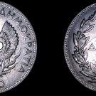 1930 Greek 5 Drachmai World Coin - Greece