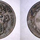 1850-VR Italian States Papal States 1 Baiocco World Coin - Pius IX