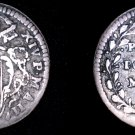 1741-I Italian States Papal States 1 Grosso World Silver Coin - Benedict XIV