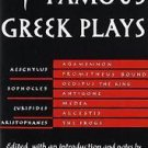 Rare 1955 Seven Famous Greek Plays by Whitney J. Oates Paperback NICE COLLECTION