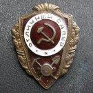 MEDAL ORDER EXCELLENT SAPPER 1942 # 164