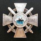 MEDAL ORDER CROSS PORT ARTHUR OFFICER 1904 # 148
